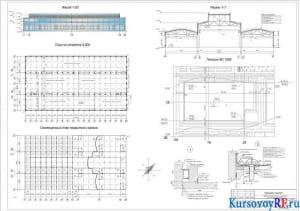План на отметке 0,000; Фасад 1-20; Разрез 1-1; Совмещенный план покрытия и кровли; Генплан; Узлы