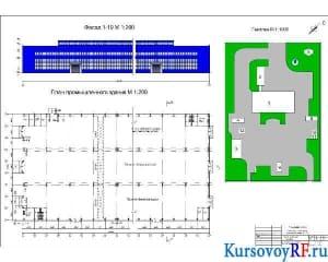 Чертеж план промышленного здания