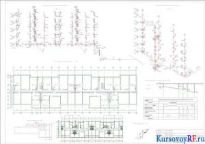 Генплан участка, план типового этажа, план подвала, профиль дворовой канализации, аксонометрические схемы водопровода и канализации