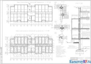 Схема расположения элементов перекрытия и фундаментов, Разрез А-А