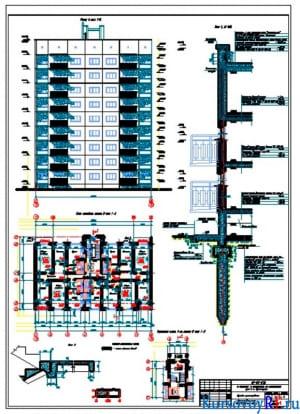 План типового этажа, Фасад в осях 1-2, Узлы 1, 2