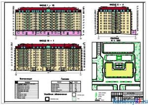 Фасад 1-18, 18-1, К-А, Генплан