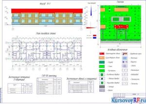 Фасад 1-15 М1:100, Планы этажей М1:100, Генплан 1-500