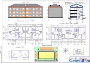 Фасад 1-9, Фасад А-Д, Разрез А-А, План 1 этажа, План этажа на отм. 3.000, 6.000, План кровли, Ген. План
