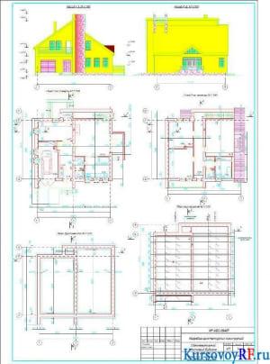 Фасад в осях А-Г, Планы 1-го, 2-го этажей, фундаментов, перекрытия
