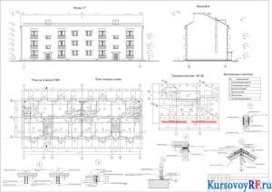 Фасад 1-7, Фасад В-А, План на отметке 0.000, План типового этажа, Генеральный план М1:50, Экспликация к генплану