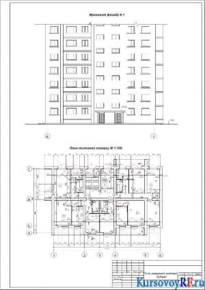 План типового этажа, Фрагмент фасада 6-1 (со стороны входа в дом)