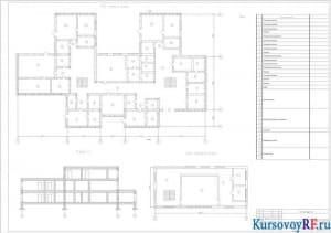 План первого этажа, план третьего этажа, Разрез 1-1