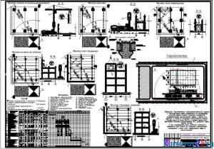 Схема монтажа элементов по захватам, разрезы, часовой график, стройгенплан, узел