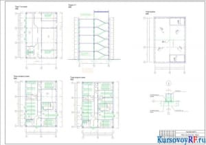 План 1-го этажа АБК; План 2-го этажа АБК; План типового этажа АБК; План кровли АБК