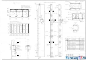 Армирование ж/б колонны, поперечный разрез и план здания, схемы конструктивных узлов