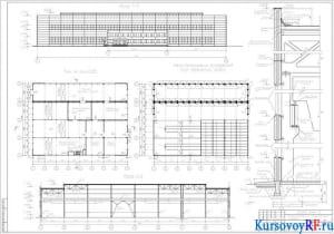 Фасад. План на отм.0.000. Схема расположения фундаментов, плит перекрытия, кровли, Разрез 2-2. Разрез по стене