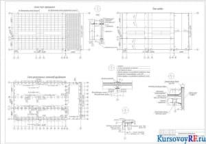 Схема расположения элементов фундамента, узлы