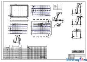 Чертеж монтажа одноэтажного производственного корпуса