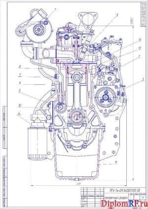 Чертеж поперечного разреза ДВС (формат А1)
