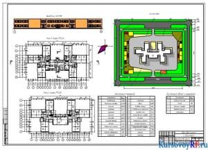 Фасад, генплан, план первого этажа, план второго этажа, эксплицации, роза ветров