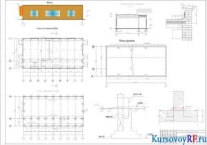 Фасад, поперечный разрез 1-1, план кровли, план фундаментов