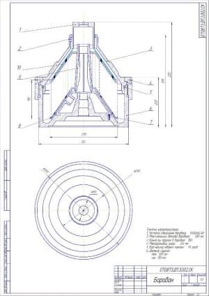 1.Чертеж сборочный барабана сепаратора А2