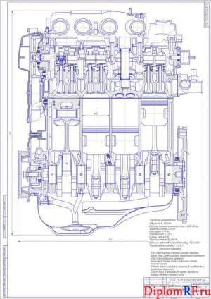 Чертеж разреза продольного двигателя (формат А1)