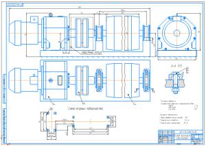 1.Общий вид привода ленточного транспортера А1