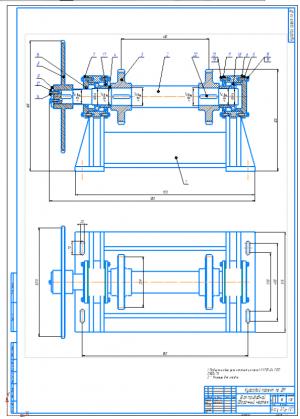 1.Сборочный чертеж приводного вала А1