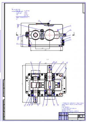 1.Сборочный чертеж редуктора общего назначения А1