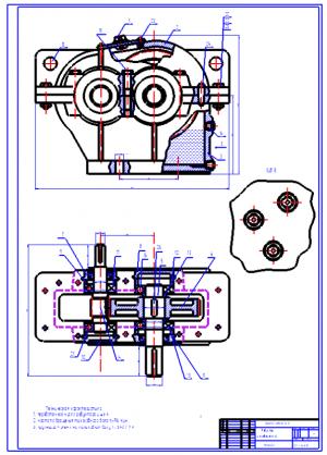 1.Сборочный чертеж редуктора цилиндрического А1