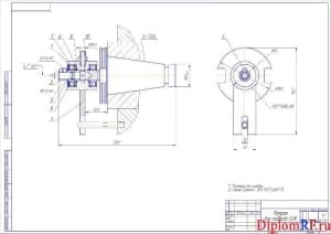 Чертеж патрона для подвода СОЖ (формат А2)