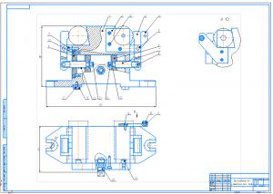 1.Сборочный чертеж приспособления для фрезерования лыски трубы А1