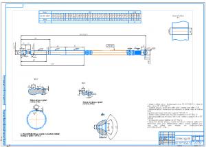 1.Рабочий чертеж круглой протяжки из материала Р18 на формате А1