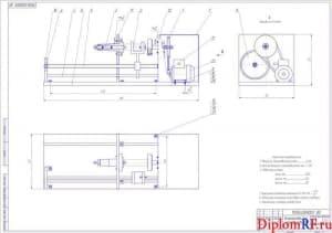 Чертеж устройства для наплавки валов (формат А1)