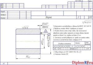 Чертеж технологическая карта эскизов изготовления втулки (формат 5хА4)