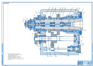 1.Сборочный чертеж шпиндельной бабки А1