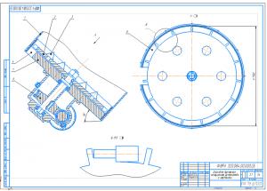 1.Сборочный чертеж дискового загрузочного бункерного устройства с карманами А2
