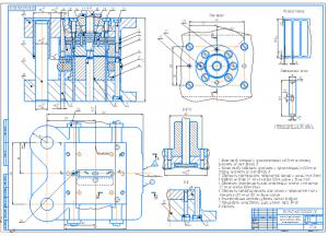 1.Сборочный чертеж штампа для вырубки заготовки и пробивки отверстий в детали совмещенного действия А1