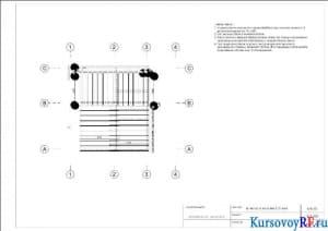 План перекрытий второго этажа