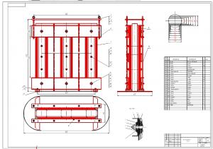 1.Сборочный чертеж остова трансформатора ТМ 630/10 на формат А1