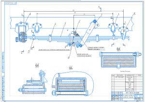 1.Сборочный чертеж рессорной подвески колесной машины А1