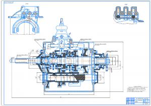1.Сборочный чертеж коробки переключения передач А1