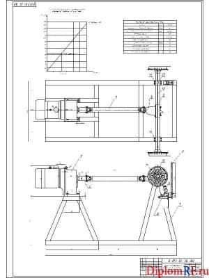 Чертеж стенд для регулировки заднего редуктора -4 листа (формат А1)