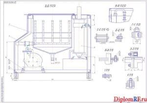 Чертеж сборочный универсальная моечная установка – 2 листа (формат А1х2)