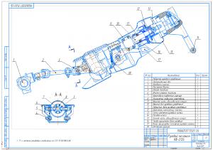2.Рулевой механизм автомобиля ИЖ-2126 в сборе А1