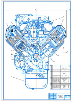 2.Чертеж поперечного разреза дизельного двигателя V10 на формате А1