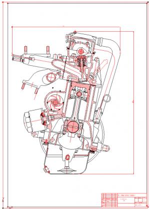 2.Поперечный разрез четырехцилиндрового четырехтактного карбюраторного двигателя А1
