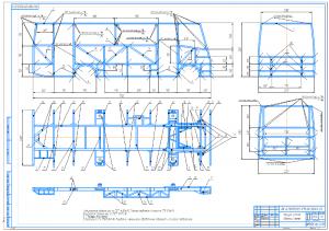2.Сборочный чертеж несущей рамы автобуса А1