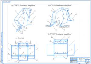 2.Плакат патентного поиска погрузочного навесного оборудования А1