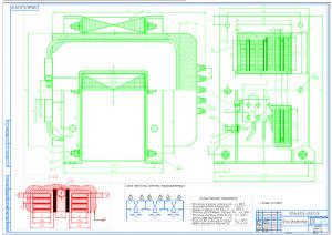 2.Сборочный чертеж трансформатора А1
