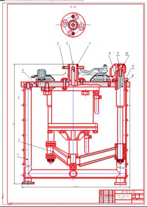 2.Стенд для сборки-разборки муфты сцепления А1