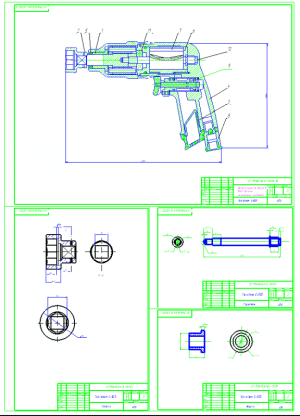 2.Общий вид гайковерта модели С-500  с рабочими чертежами деталей А1
