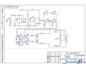 Включатель звуковой, Схема электрическая принципиальная  А3